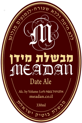 Meadan Brewing